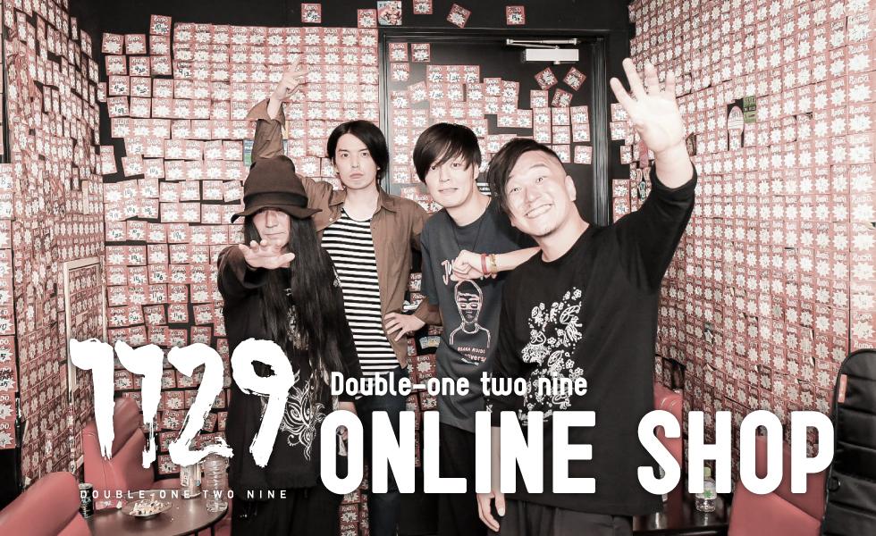 1129 WEB SHOP