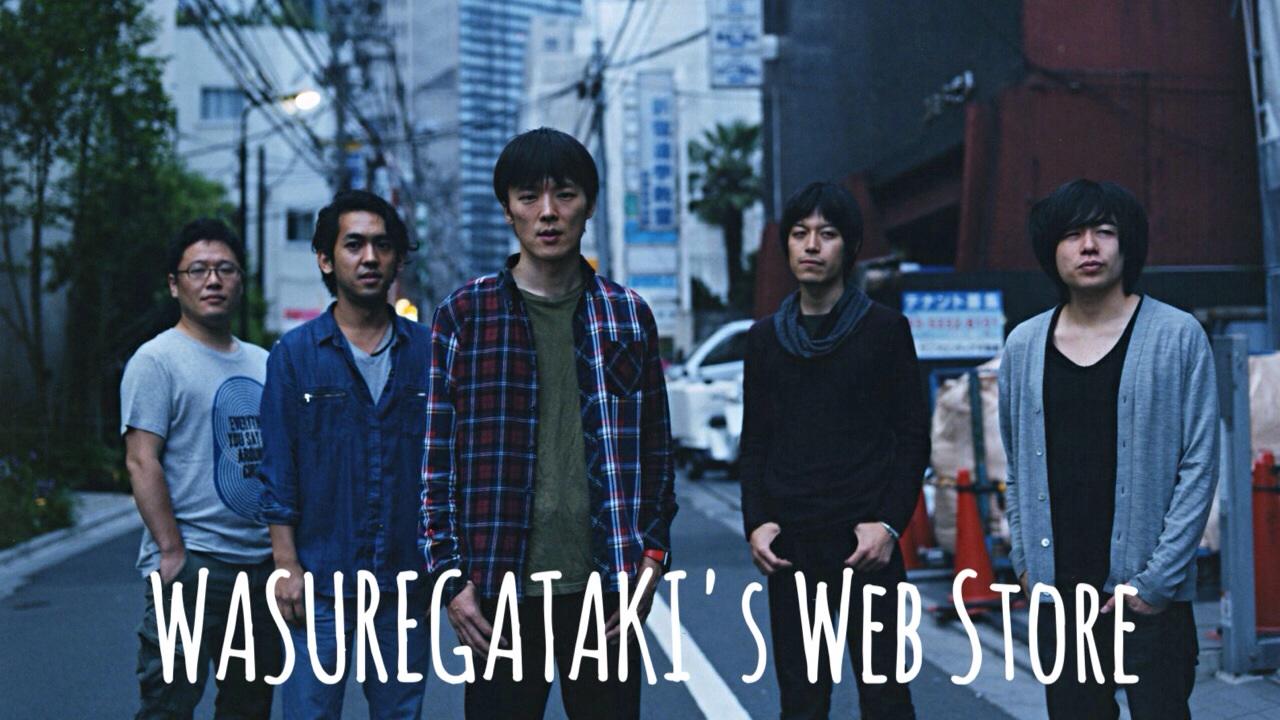WASUREGATAKI's Web Store
