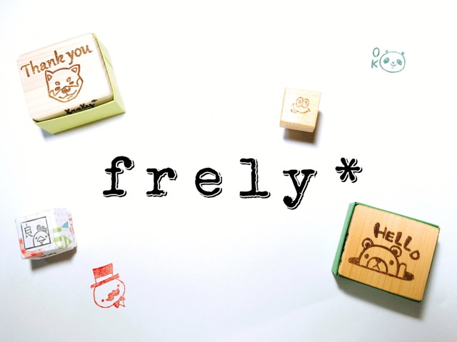 frely*