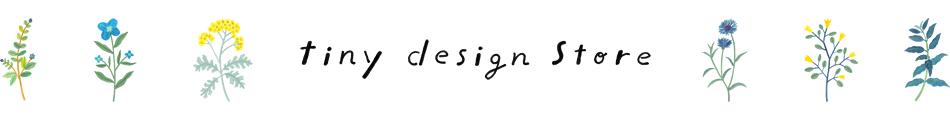 tiny design store