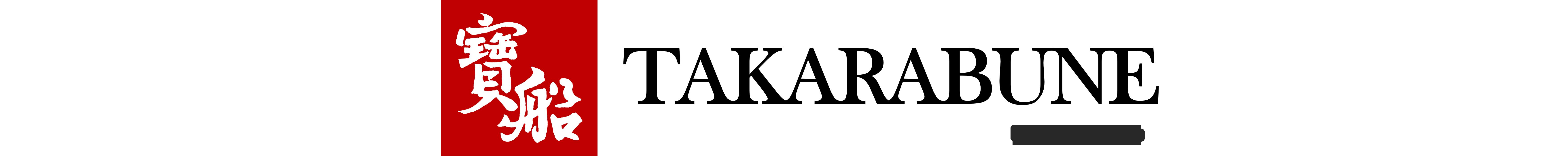 寶船オンラインショップ|TAKARABUNE Online Shop