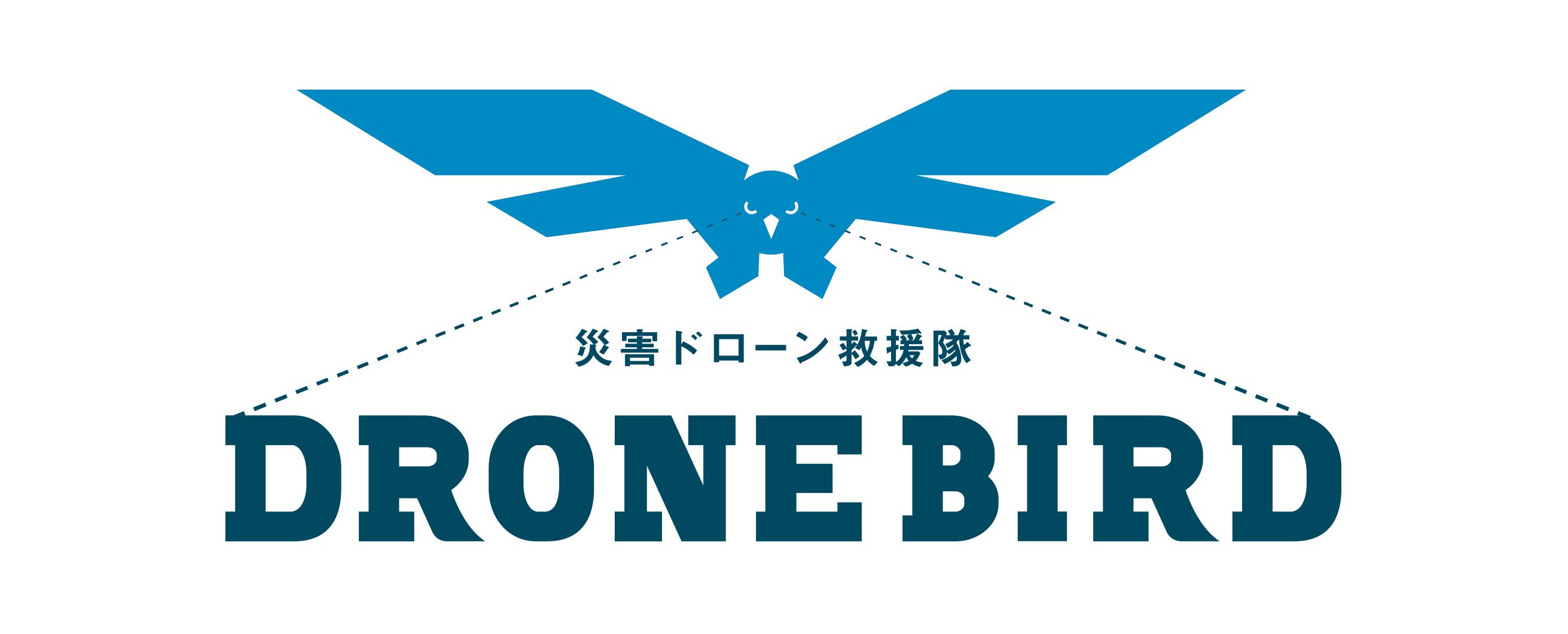 DRONEBIRD オフィシャル・オンラインショップ