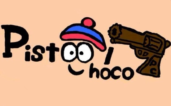 Pistool choco  Web shop