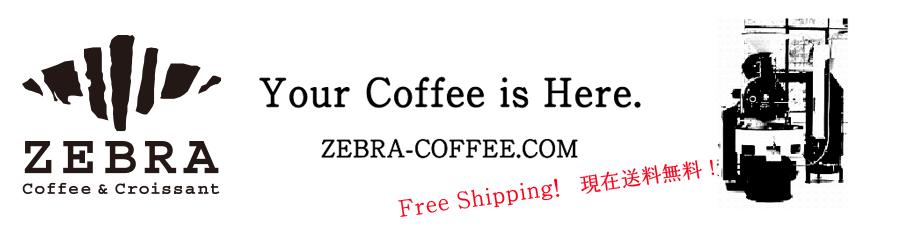 ZEBRA Coffee & Croissant