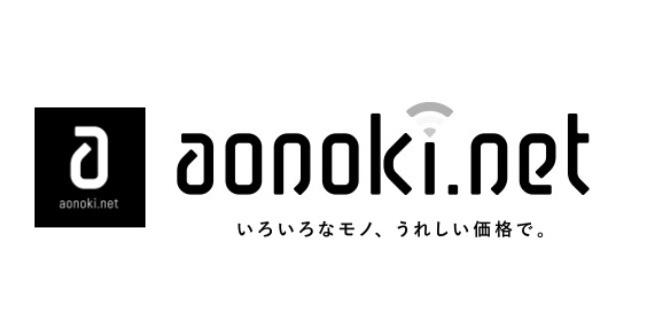 aonokinet
