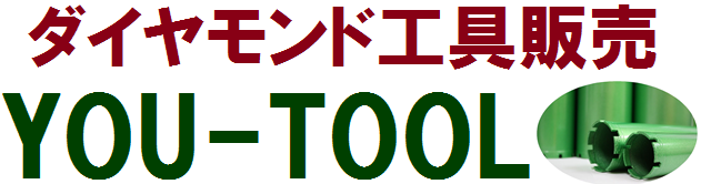 you-tool online