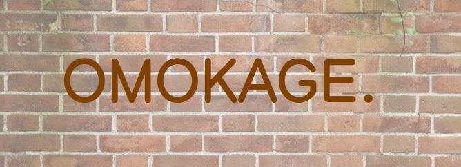 OMOKAGE