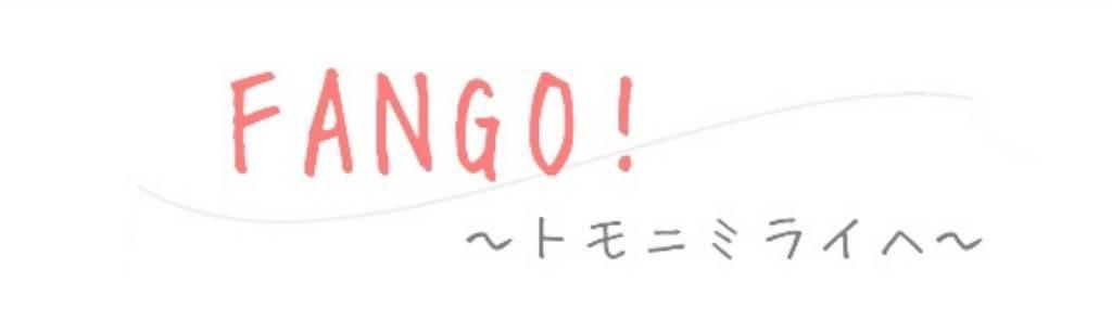 FANGO !