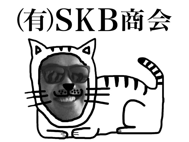 SKB商会