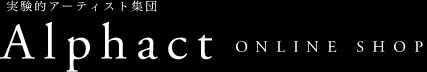 Alphact online shop