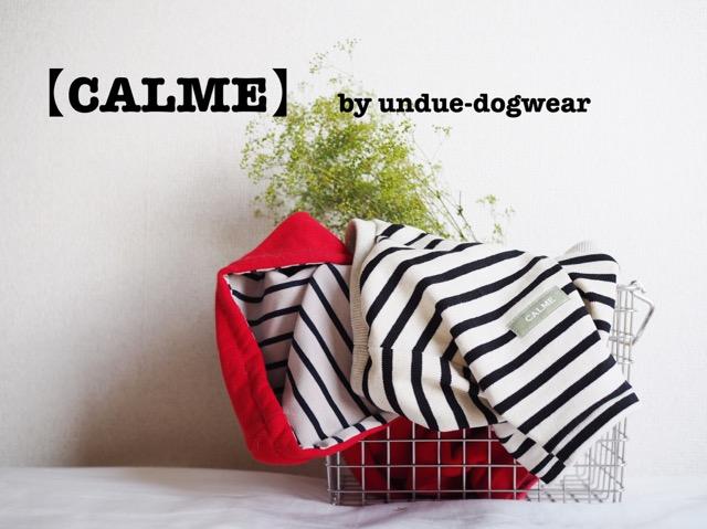 undue-dogwear