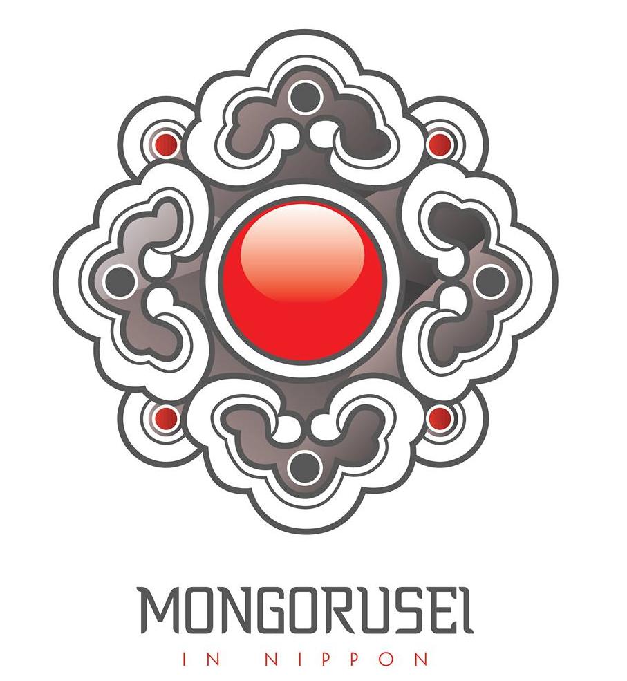 MONGORUSEI