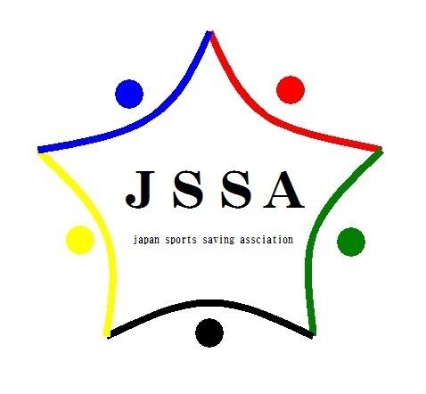 日本スポーツセービング協会