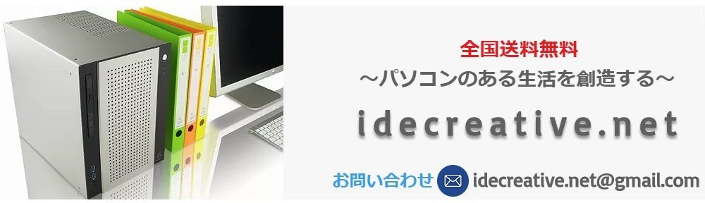 idecreative-BASE店
