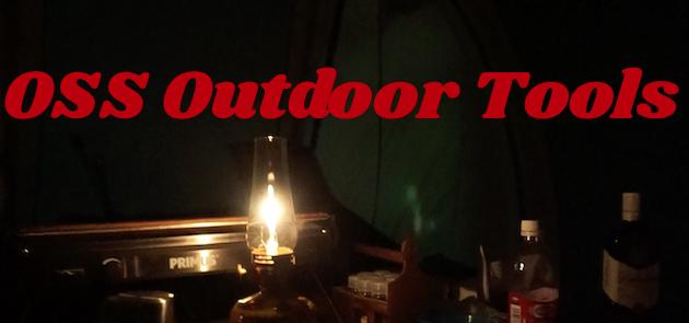 OSS Outdoor Tools