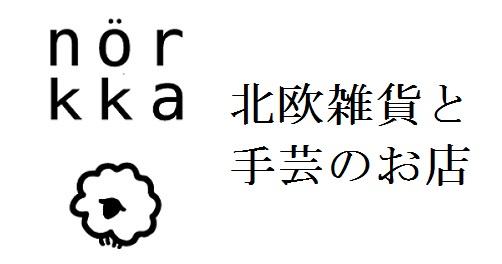 norkka