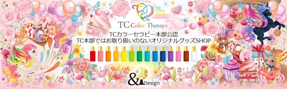 TC &i Design