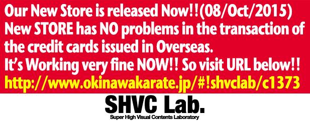 SVHC Lab.