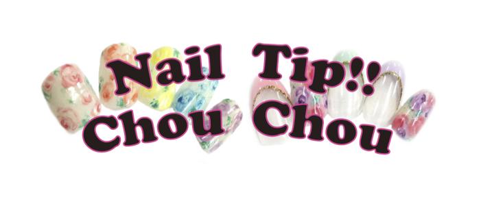 Nail Tip La Chou Chou