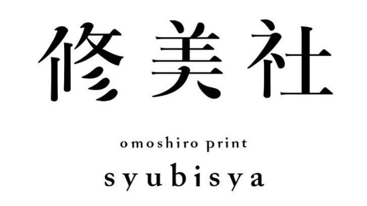 syubisya PRINGTING lab