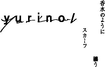 yurinostyle