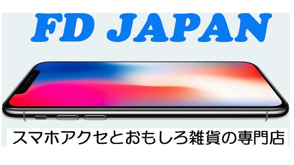 FD JAPAN