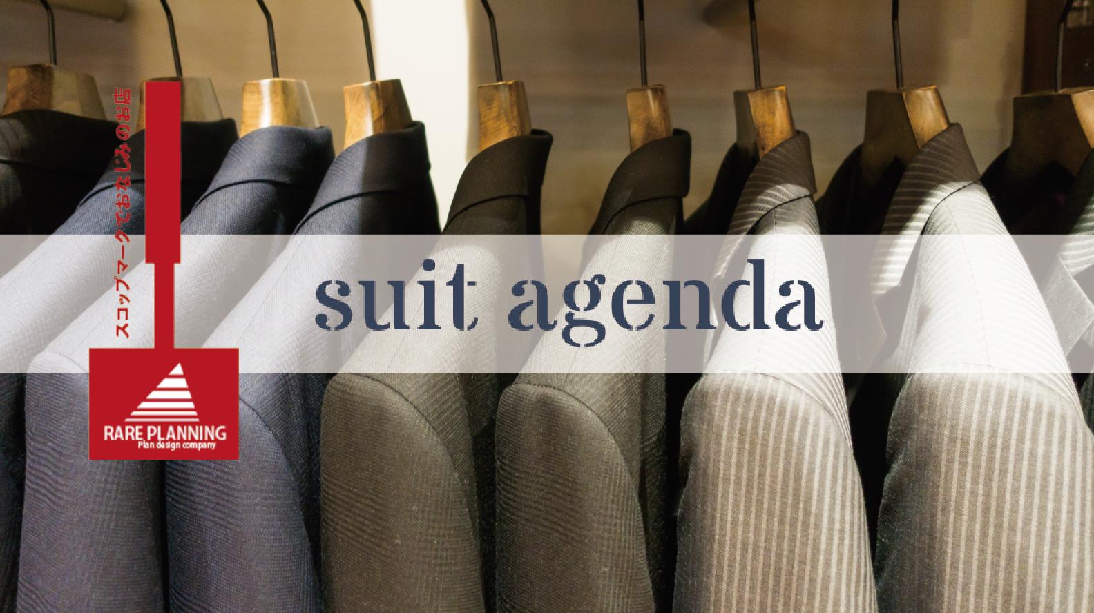 suit agenda
