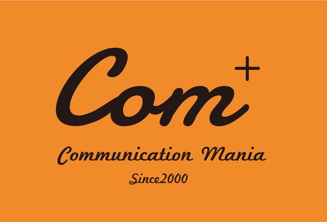 コミュニケーションマニア