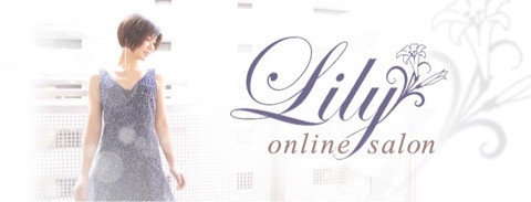 lilyonline