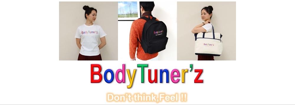 BodyTuner'z SHOP
