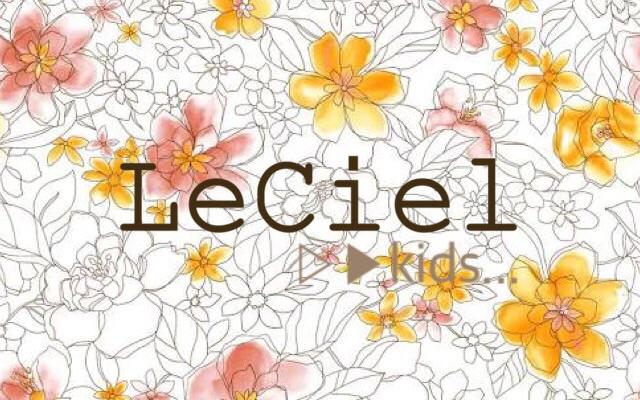 LeCiel..kids▷▶︎
