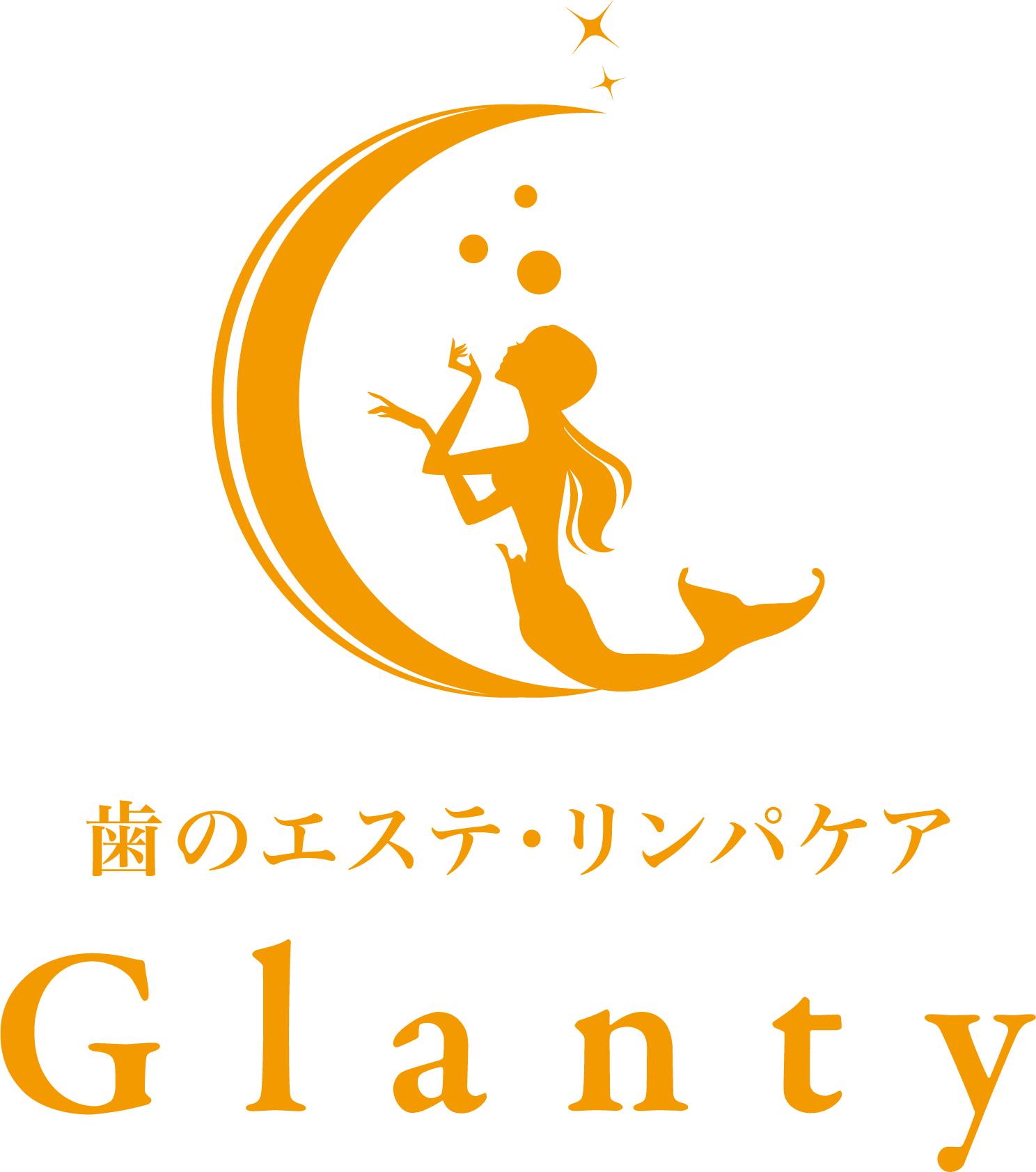 glanty
