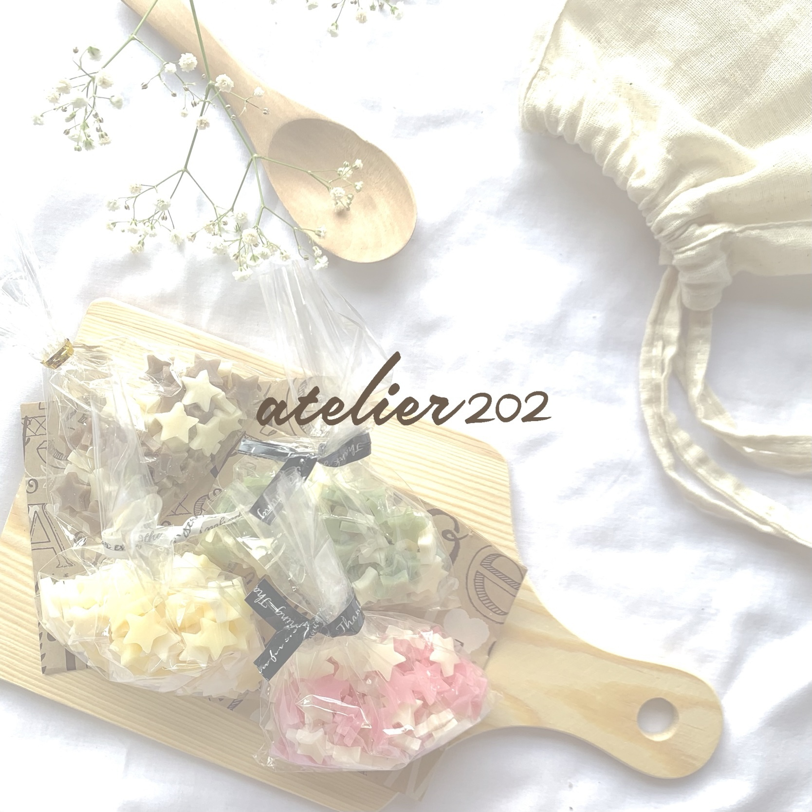 (株)atelier202