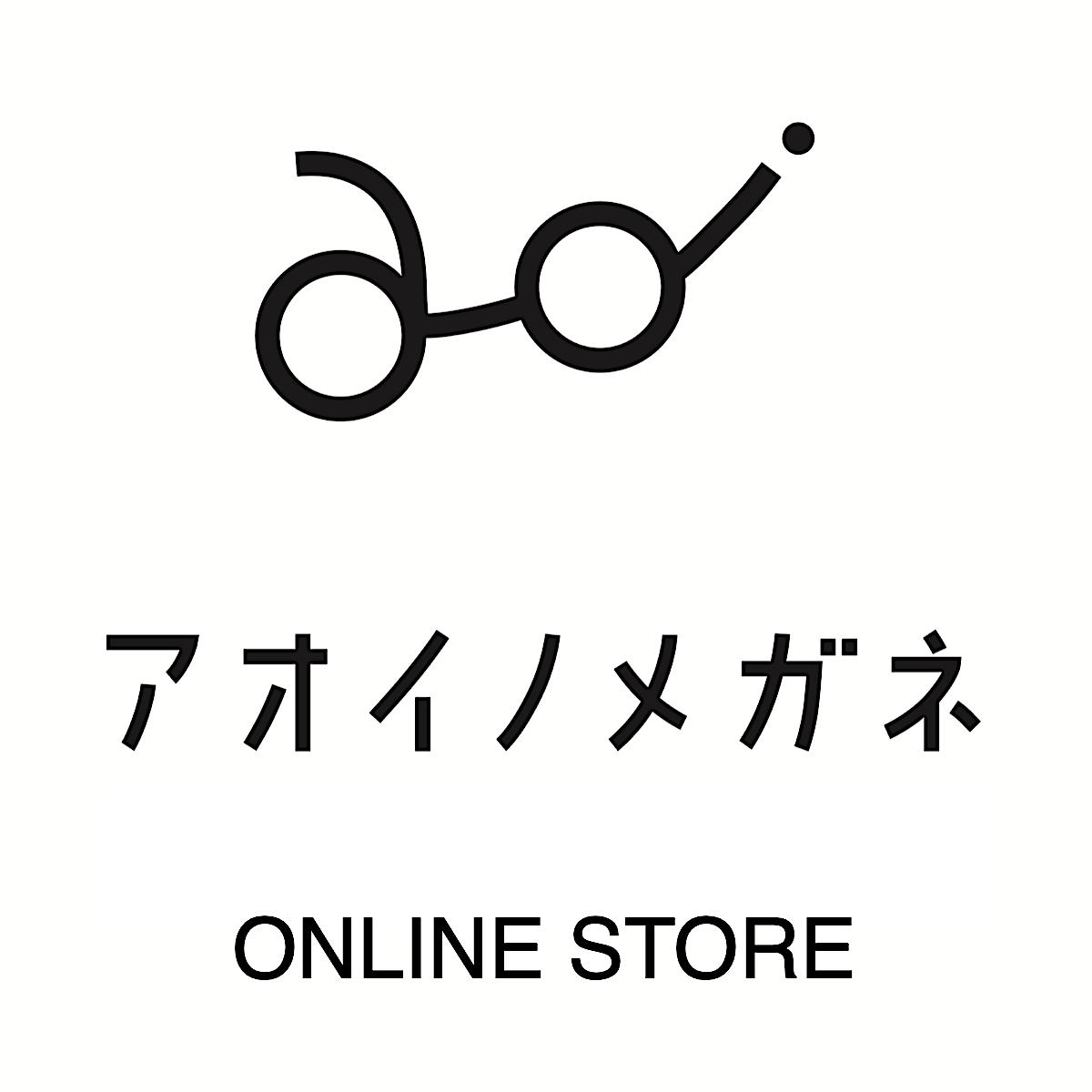 アオイノメガネ ONLINE SHOP