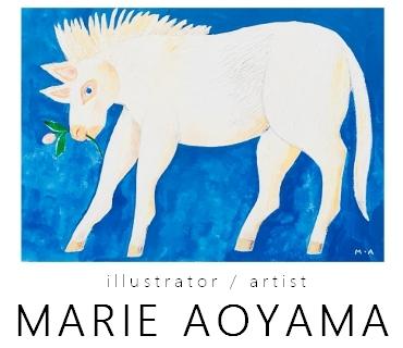 marieaoyama