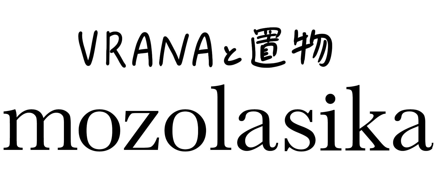 mozolasika  VRANA製品と置物