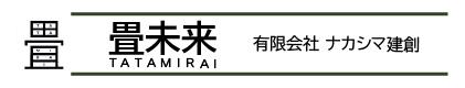 畳未来(TATAMIRAI)