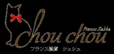 フランス雑貨chouchou