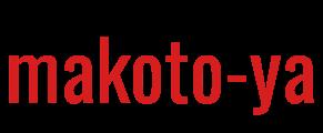 makoto-ya