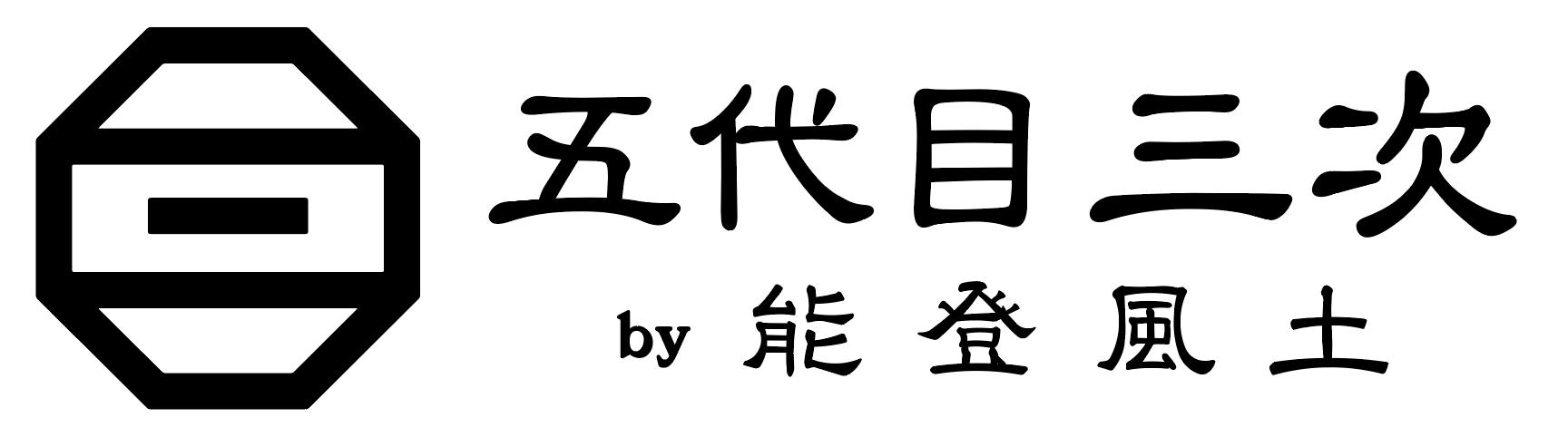 五代目三次 by 能登風土 オンラインストア