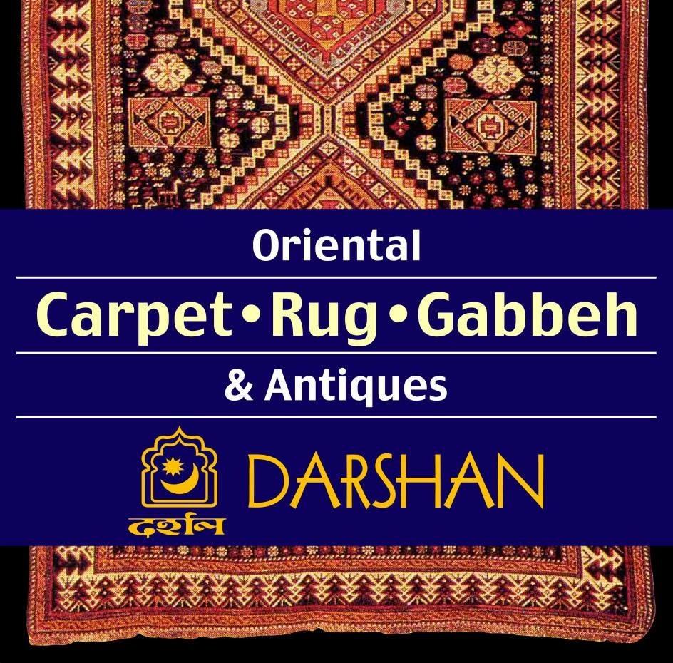 遊牧民の絨毯・ダルシャン