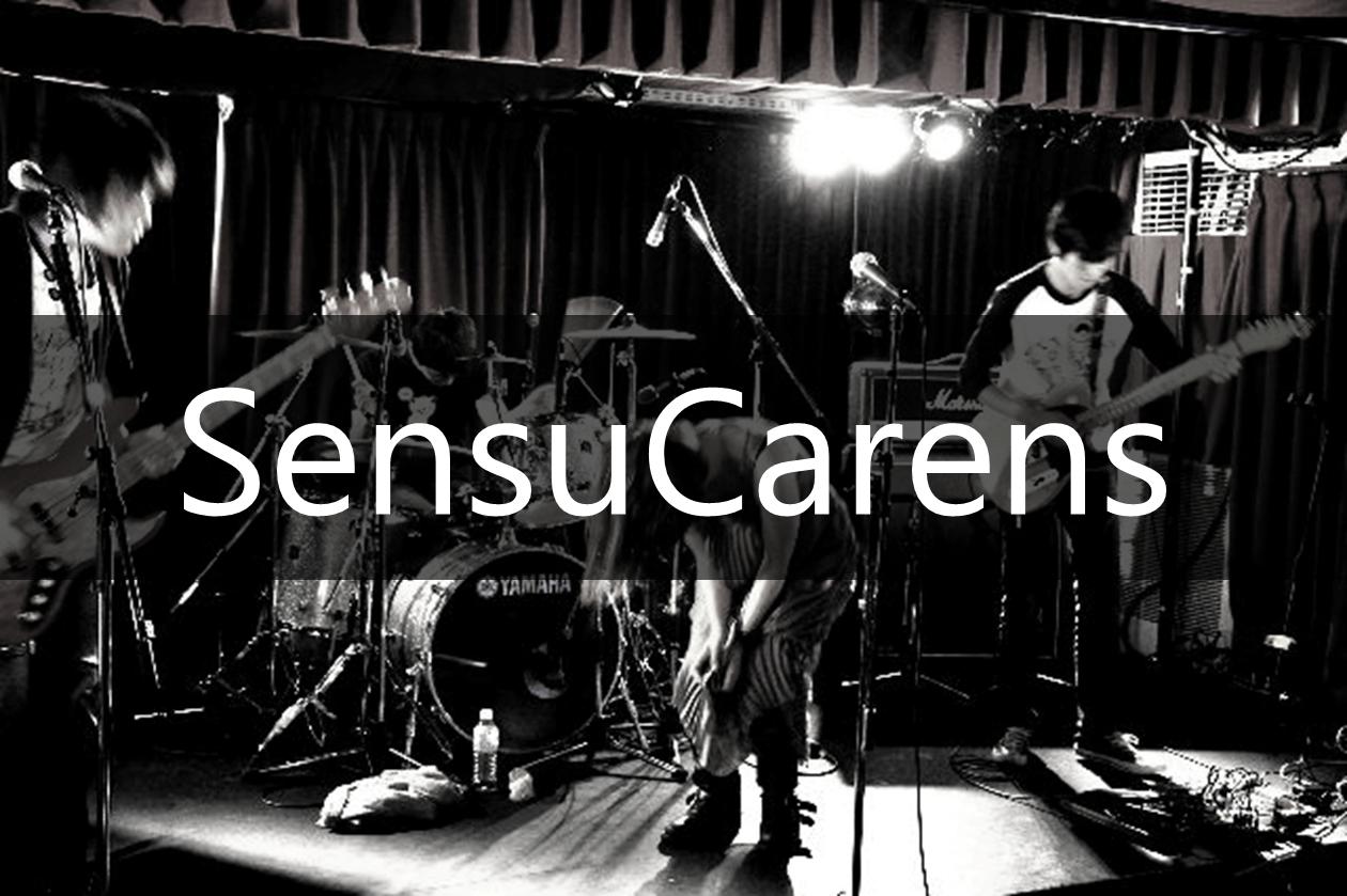 SensuCarens