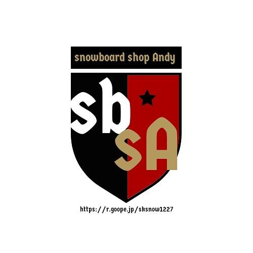 snowboard shop Andy