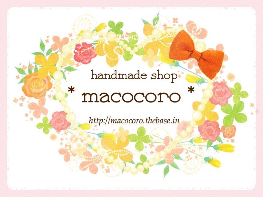handmade shop *macocoro*