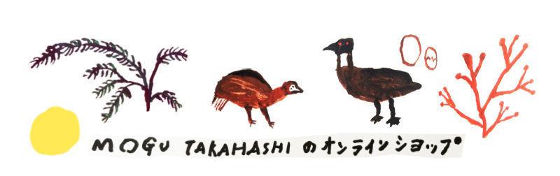 Mogu Takahashi Online Shop (JP)