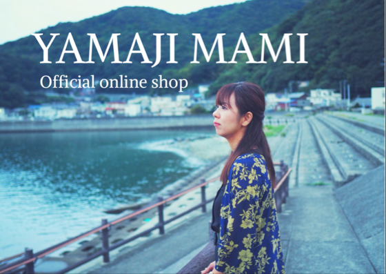 山地真美 Official Web Shop
