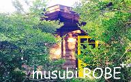musubi ROBE+