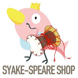 SYAKE-SPEARE  SHOP