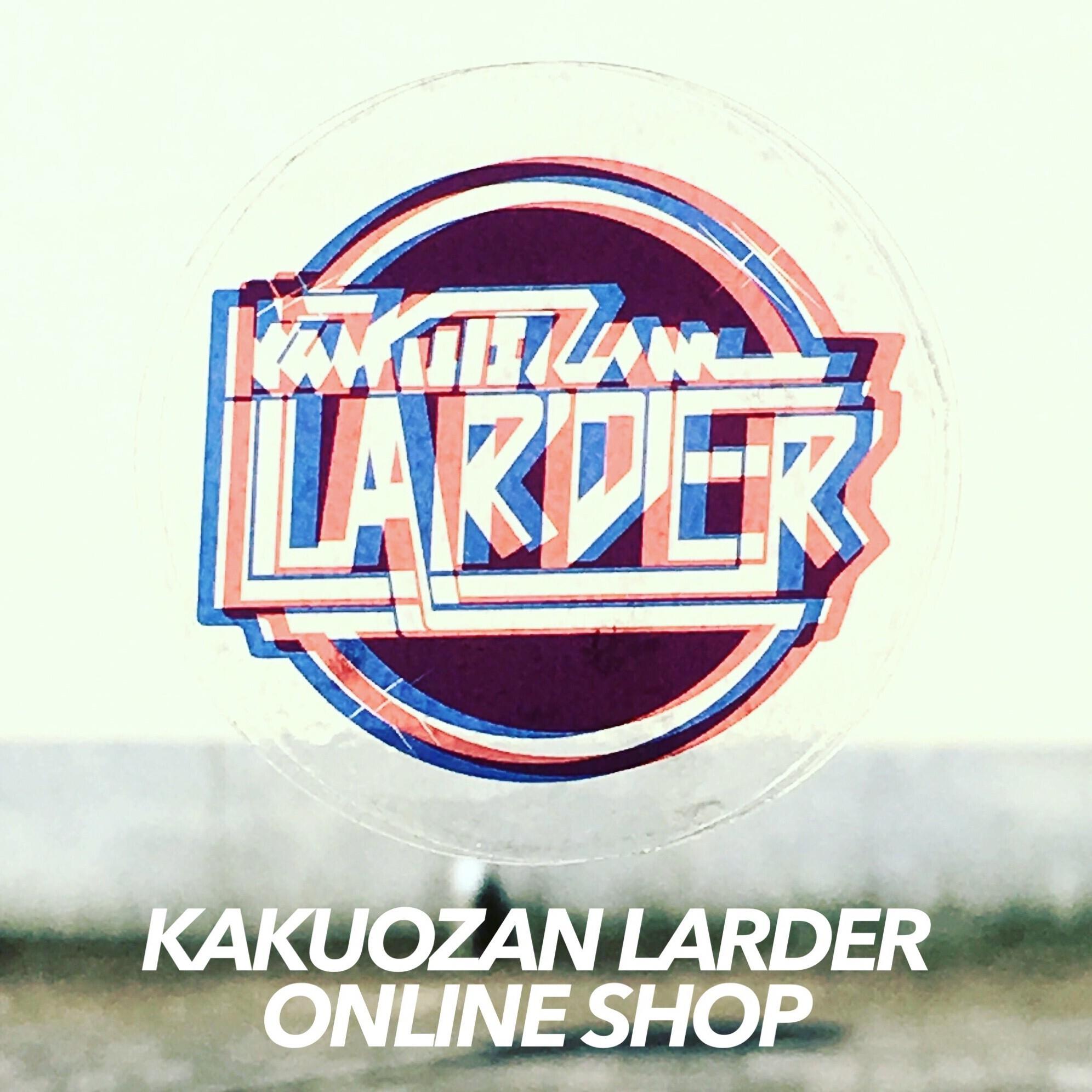 KAKUOZAN LARDER ONLINE SHOP
