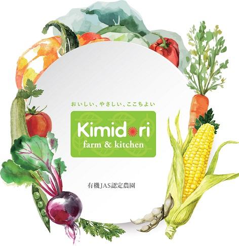 Kimidori farm&kitchen